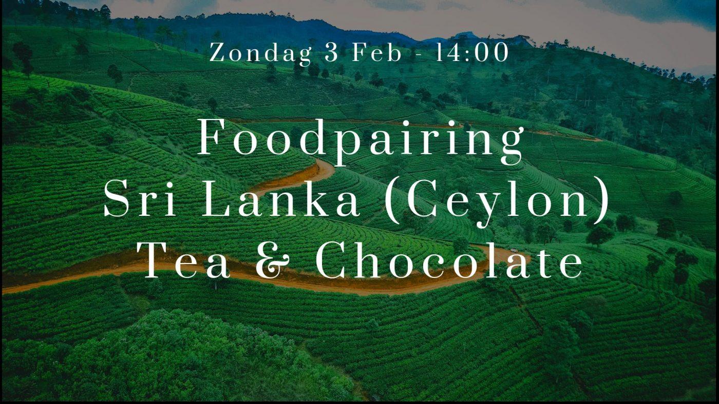 foodpairing sri lanka